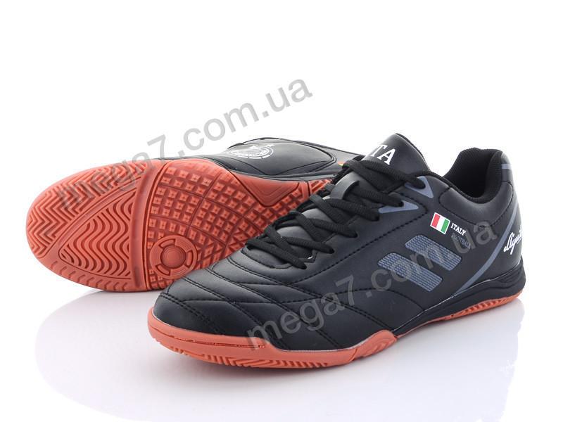 Футбольная обувь, Veer-Demax оптом B1924-9Z