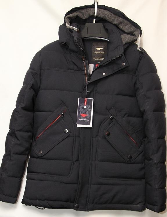 Куртки мужские оптом Black wolf 19081066 1723-1