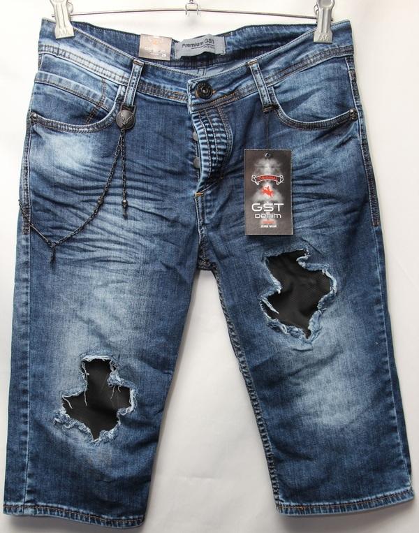 Шорты джинсовые мужские оптом 11065050 6088