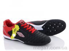 Футбольная обувь, VS оптом Dugana 05(40-44)