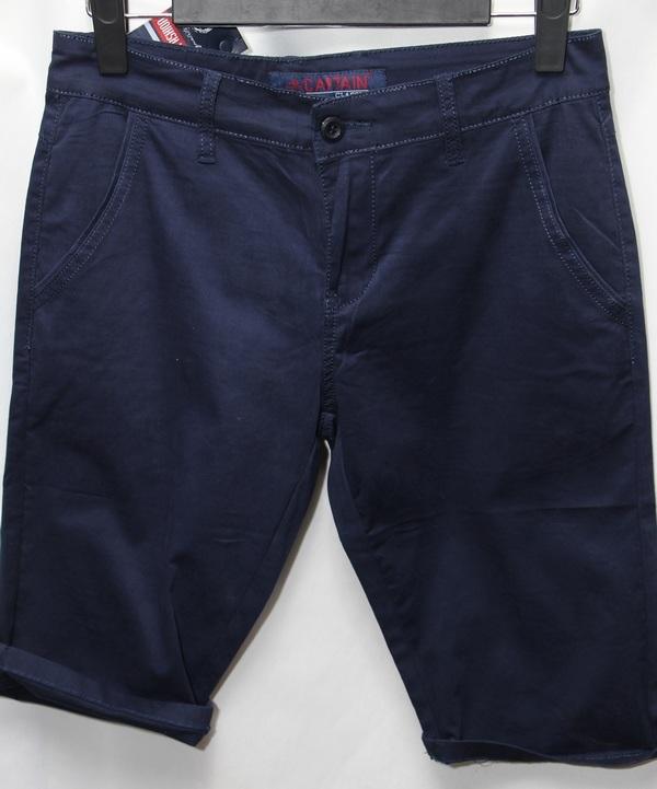 Шорты джинсовые юниор оптом 29051670 7702