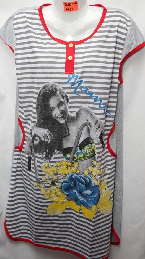 Рубашки ночные женские оптом 20051005 7468-20