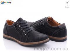 Туфли, Bessky-Kellaifeng оптом B905-1C