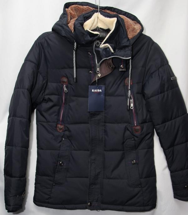 Куртки мужские зимние Kaida оптом 70642895 K26-1
