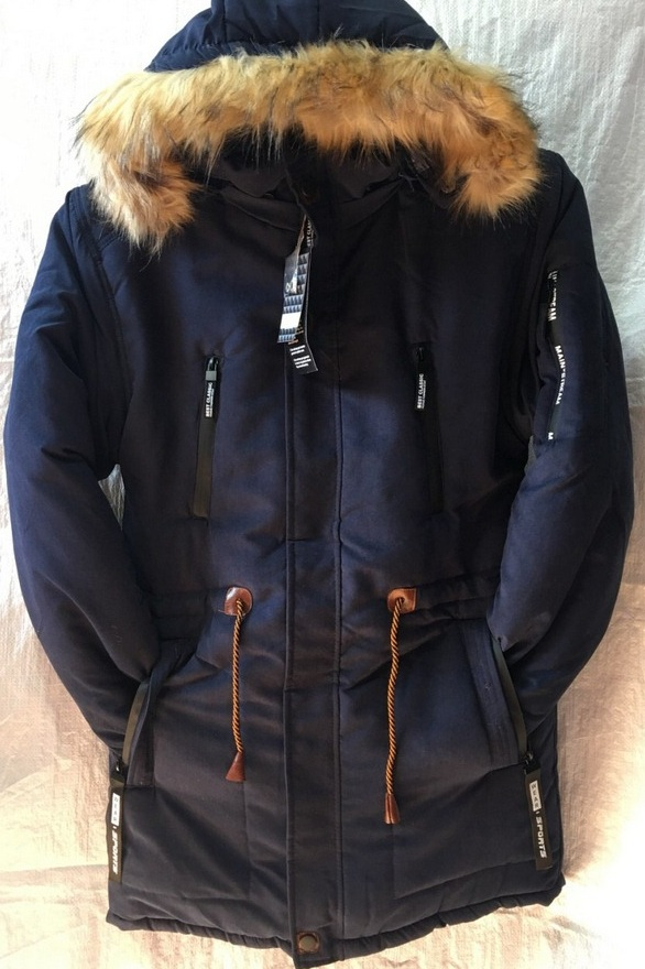 Куртки мужские оптом 57196248 110-4