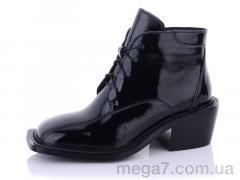 Ботинки, Teetspace-Trasta-Egga оптом XX1712-51