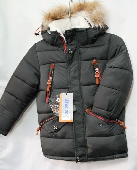 Куртки детские оптом 1409833 5246-73
