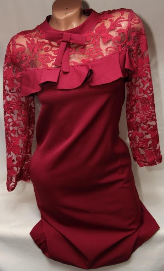 Платья женские оптом 18642950-7