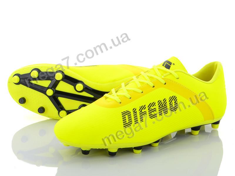 Футбольная обувь, KMB Bry ant оптом DA1619-3