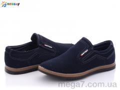 Туфли, Bessky-Kellaifeng оптом B907-3C