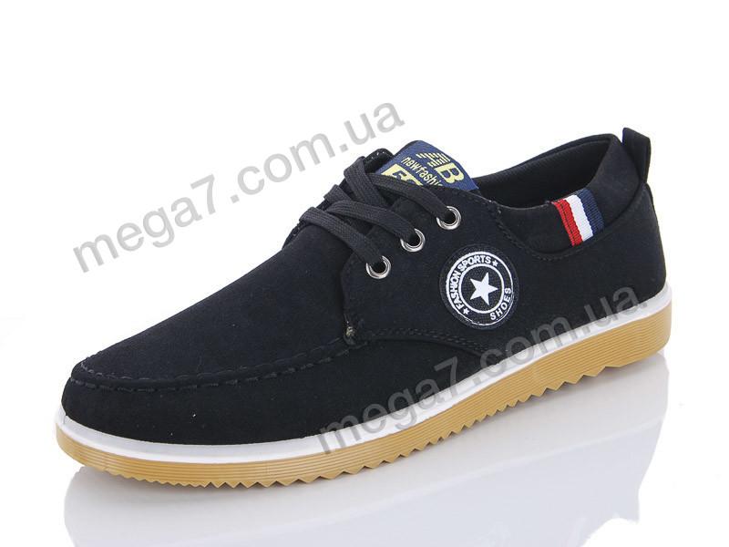 Туфли, Chengfa оптом 2021