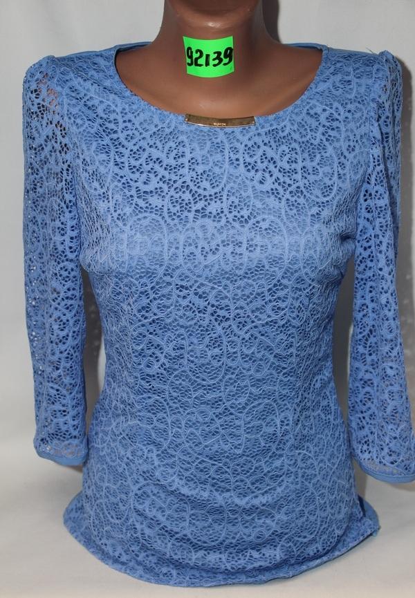 Блузы школьные оптом 2506636 93139-1