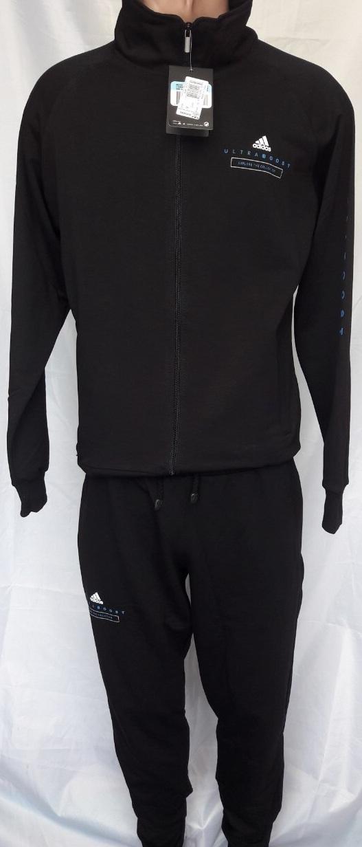 Спортивные костюмы мужские оптом 17083537 5481