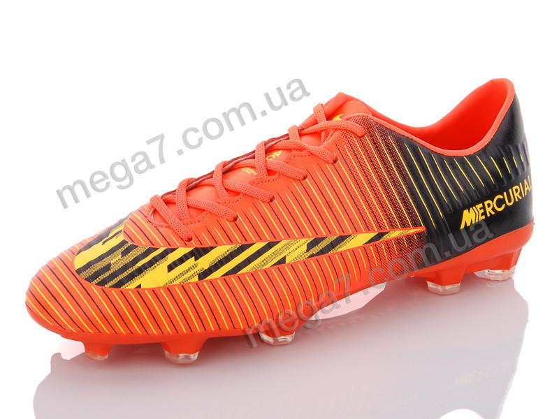 Футбольная обувь, Enigma оптом А855А-2