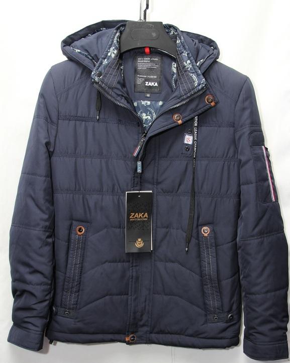 Куртки мужские ZAKA оптом  2107223 E-1702-1