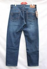 Мужские джинсы зимние батал Fangsida F-U 9005 #