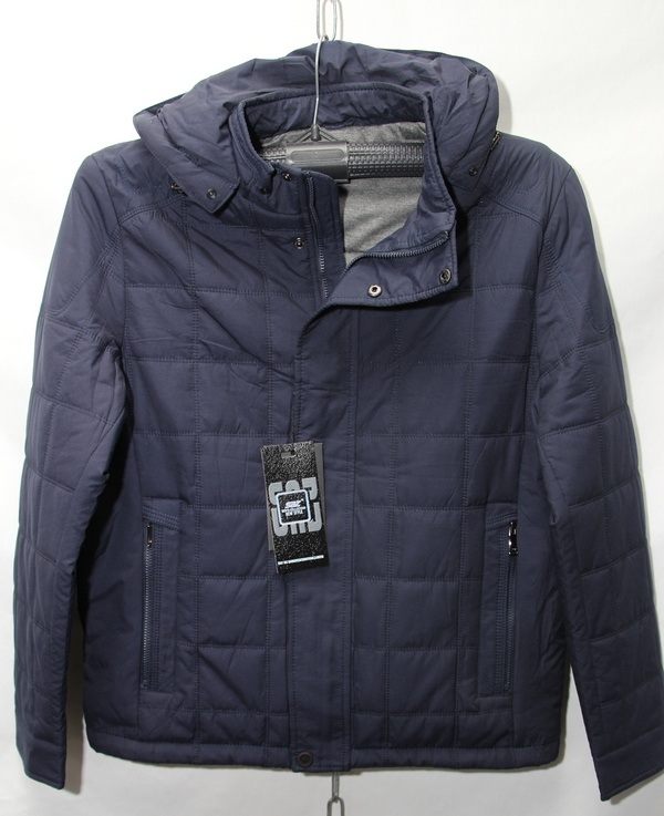 Куртки мужские оптом  23071256 6675-2