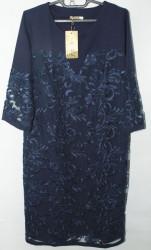 Платья женские оптом Батал 56087294 83-1