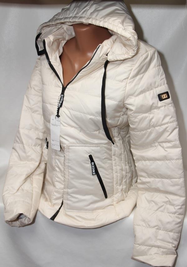 Куртки женские оптом 52639178 122-1