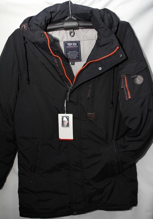 Куртки мужские  зимние оптом 16091768 5597