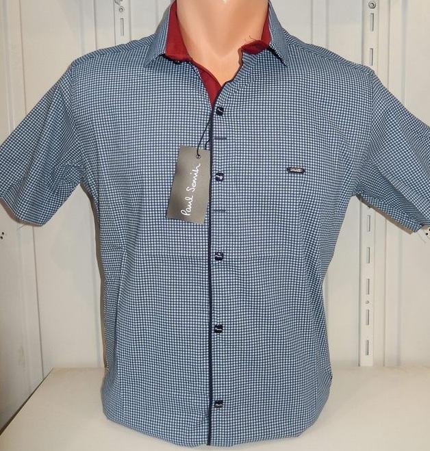Рубашки мужские батал оптом 71298350 0727-2