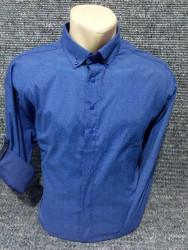 Рубашки мужские PLENTI оптом 16789423    04-29