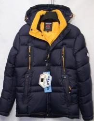 Куртки мужские зимние G.N.C. оптом 04928613 E-31-3