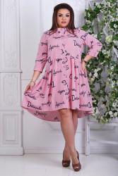 Платья женские БАТАЛ оптом 26901357  002-1