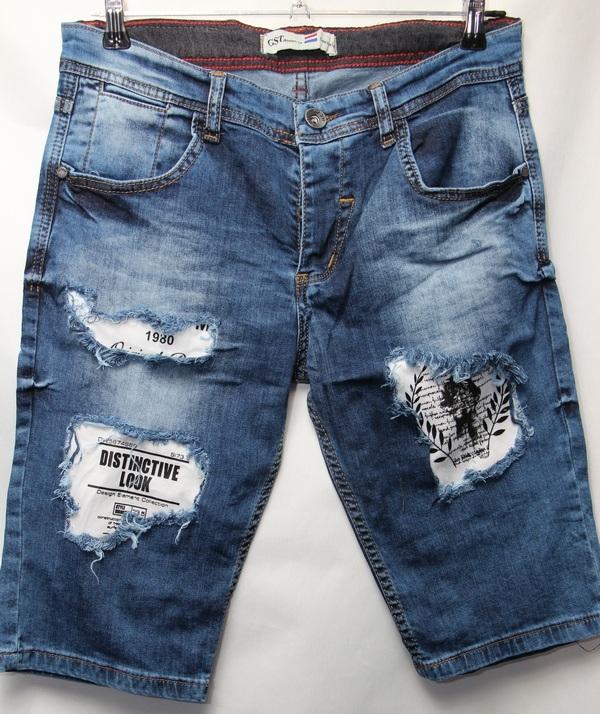 Шорты джинсовые мужские оптом 11065050 6116
