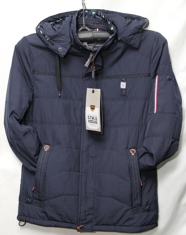 Куртки мужские ZAKA оптом 21071337 E-1702-1