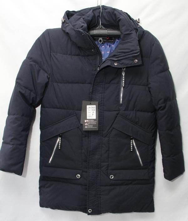 Куртки мужские оптом 16081256 703