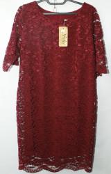 Платья женские оптом Батал 71204683 853-2
