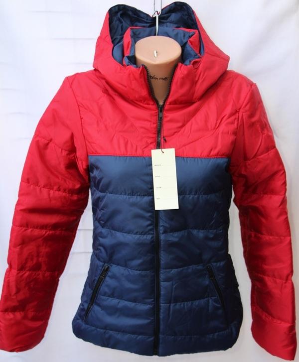 Куртки женские оптом 06741938 004-3