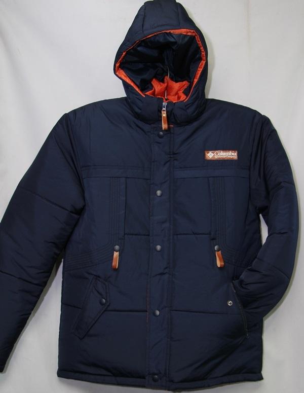 Куртки мужские весенние оптом  30091754 04-1