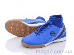 Футбольная обувь, Alemy Kids оптом RY5101Z
