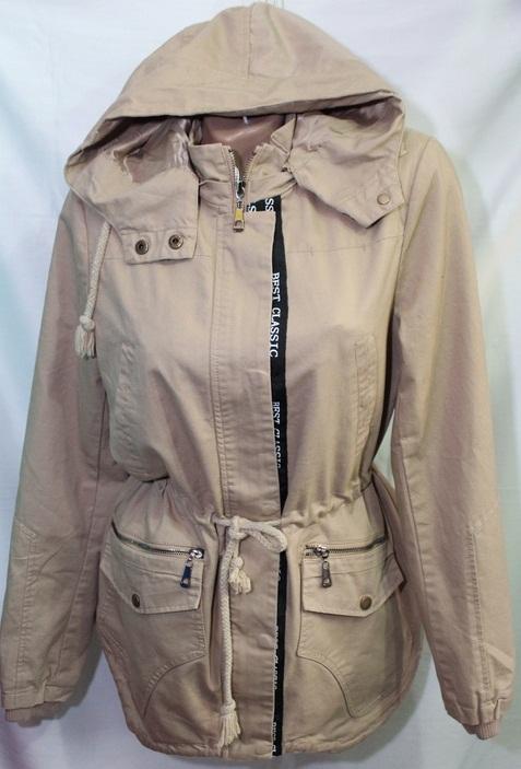 Куртки  женские LILIYA оптом 31468752 1622-1