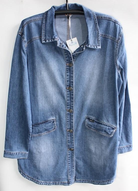 Джинсовые куртки женские оптом 45187093 FX8838