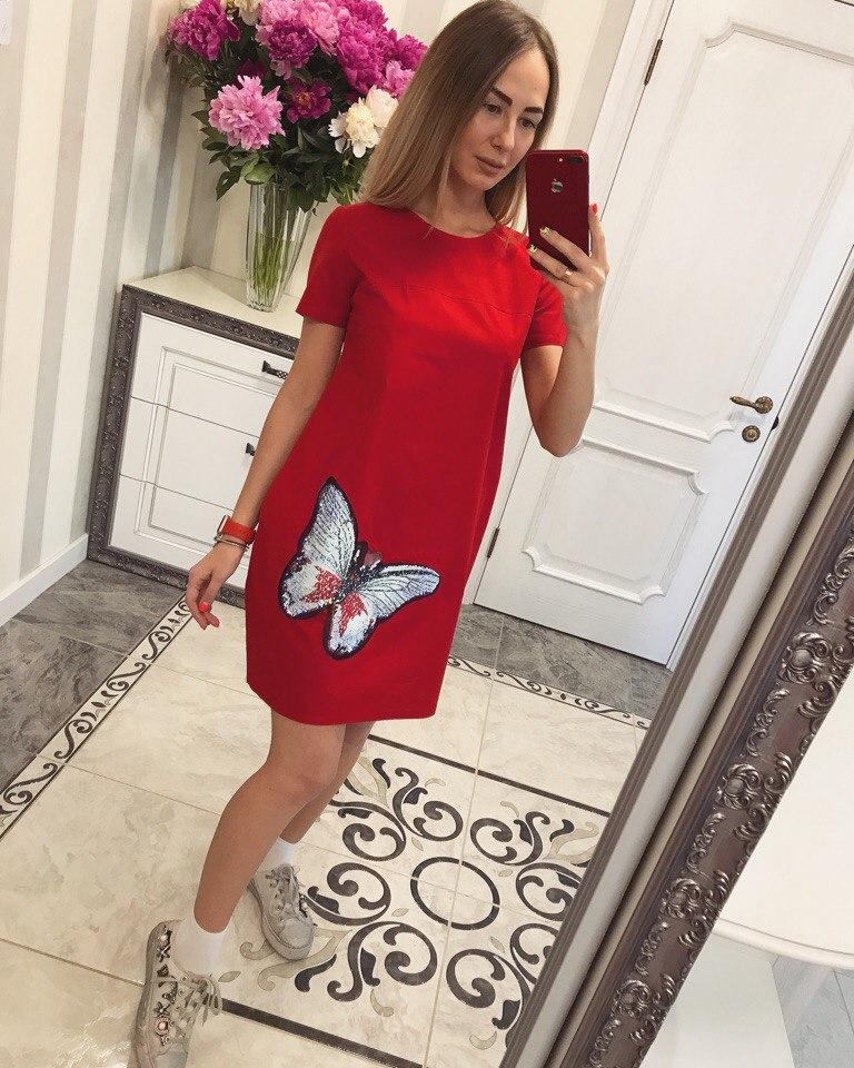 Платья женские оптом 82309157 00-1