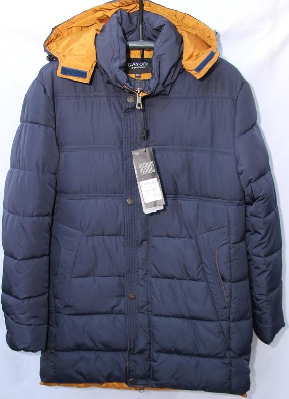 Куртки мужские CAYORI оптом 36270489 6609-6