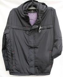 Куртки мужские БАТАЛ оптом 86302941 02339-2