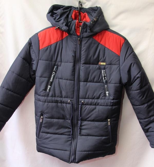Куртки детские оптом 73916208 1101