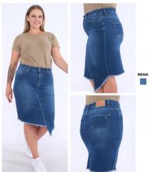 Юбки джинсовые женские БАТАЛ оптом 89236510 09-34