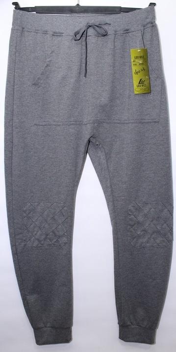 Спортивные штаны мужские оптом 92046751 16023МК-2