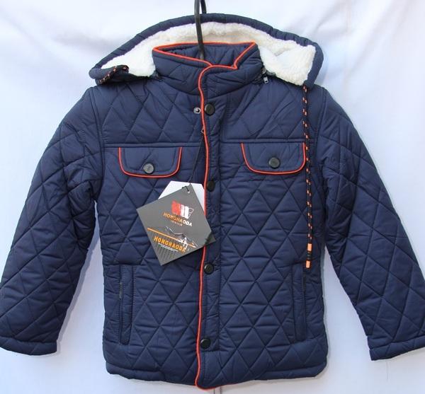 Куртки детские HONGHAODA оптом 19095546 170-5-2