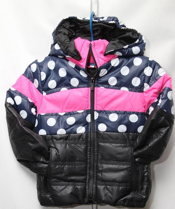 Куртки детские  оптом  03071071 2504