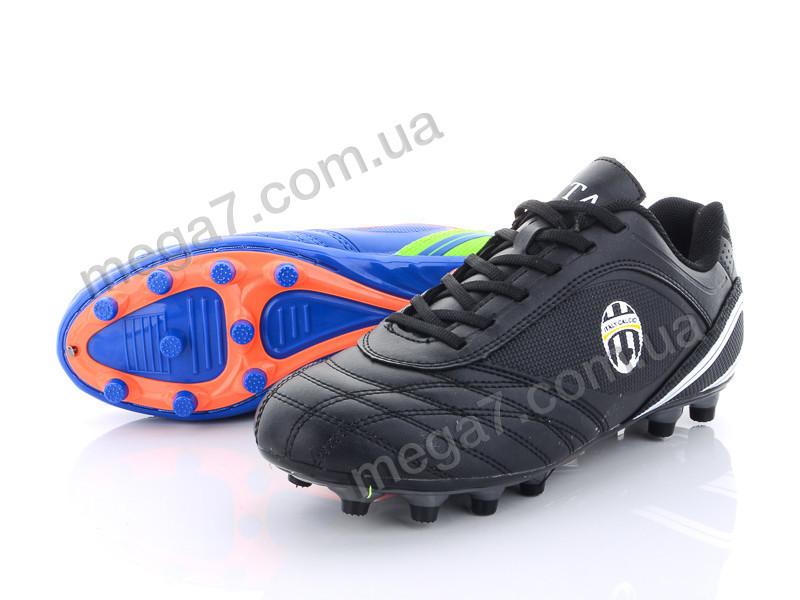 Футбольная обувь, Veer-Demax оптом B1927-9H