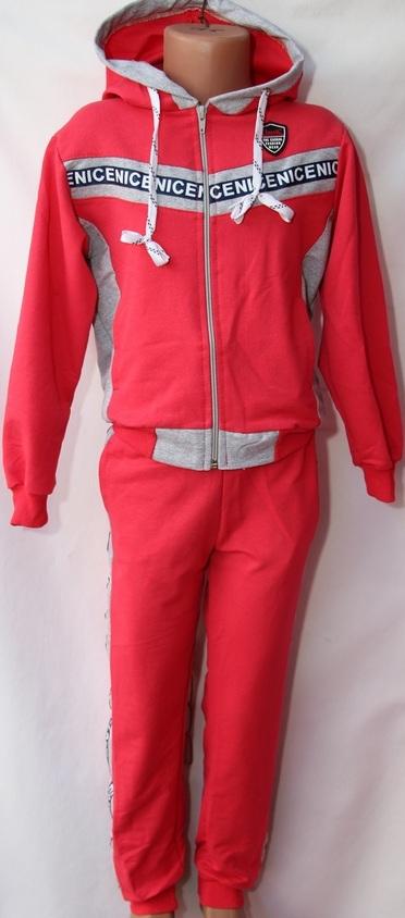 Спортивные костюмы подростковые оптом 2307556 8470
