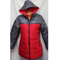 Куртка женская оптом 1601927 685