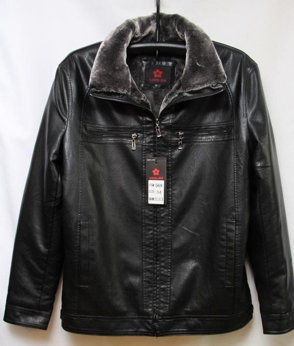 Куртки мужские ЧЭНЬ ИН BLACK оптом 70928613 569
