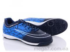 Футбольная обувь, Caroc оптом RY5111C